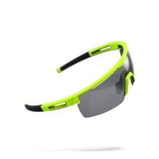 BBB BSG-57 Sportbril Avenger Neon Geel