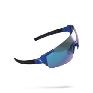 BBB BSG-63 Sportbril FullView Glanzend Cob. Blauw